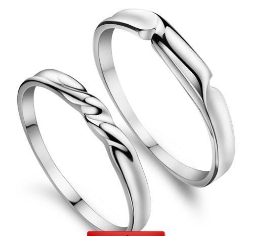 Cincin Perak Sepasang CP 114